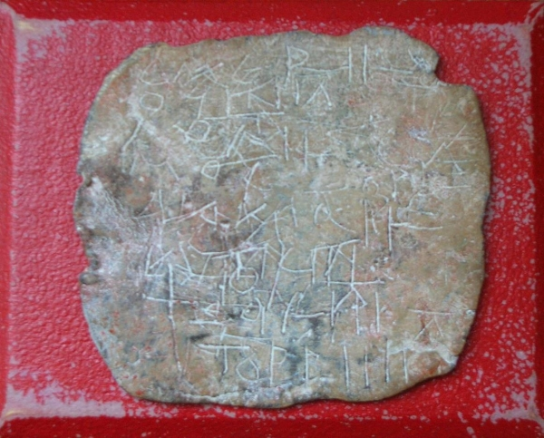'Cursed' 2,500-year-old tablets found at bottom of well