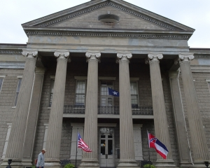 The Old Court House, Vicksburg