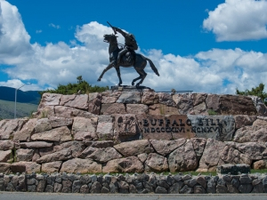 The Scout, Buffalo Bill Statue, Cody