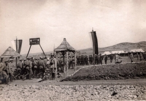 Serbian Military Camp, Macedonian Front