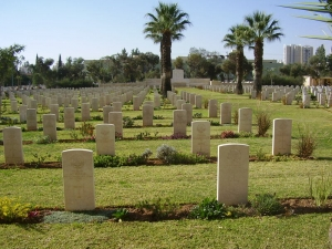 British War Cemetery in Be'er Sheva